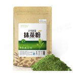 100g_natural_matcha_green_tea_powder