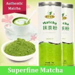 authentic_superfine_matcha_green_tea_powder